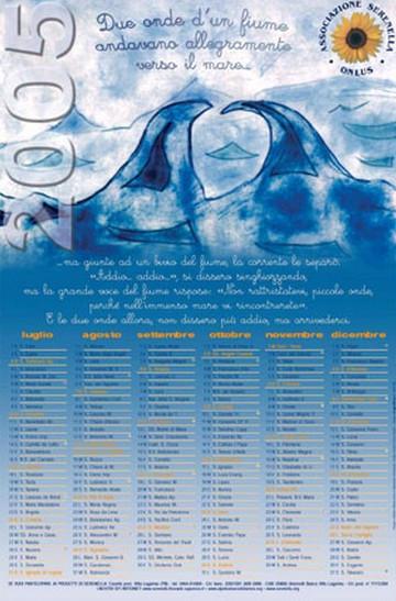 2005 secondo semestre