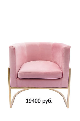 Кресло «Космо» на металлокаркасе
