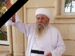 Baba Sheikh; Rest in Peace