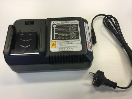Battery Charger for R1B1/R1B2 - Part No. BC0075G