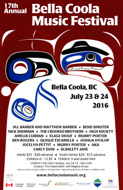 2016 poster