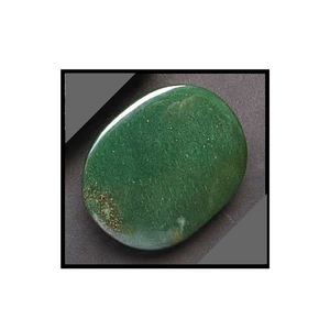 Aventurine demonstrating Aventurescence