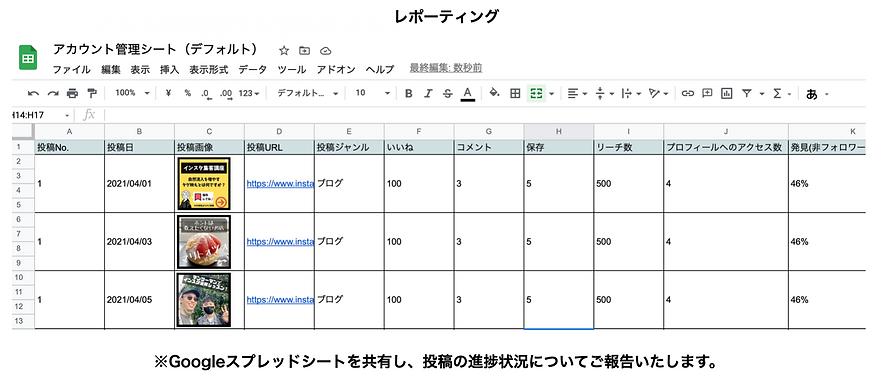 スクリーンショット 2021-05-11 18.04.11.png