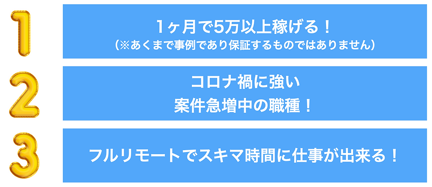スクリーンショット 2021-05-25 15.39.43.png