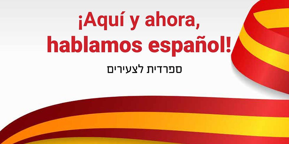 ¡Aquí y ahora, hablamos español!