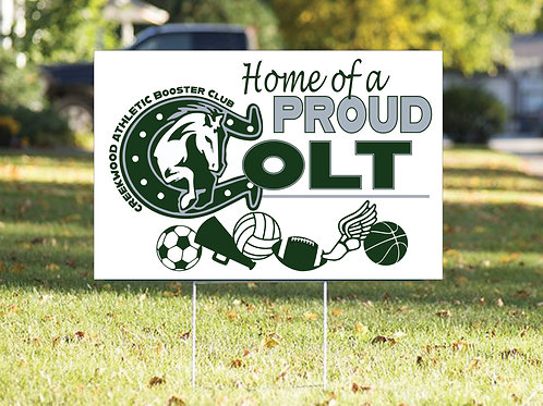 YARD SIGN-All sports