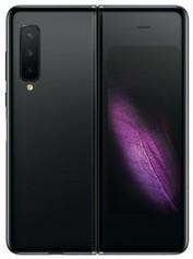 Samsung Galaxy Fold.jpg