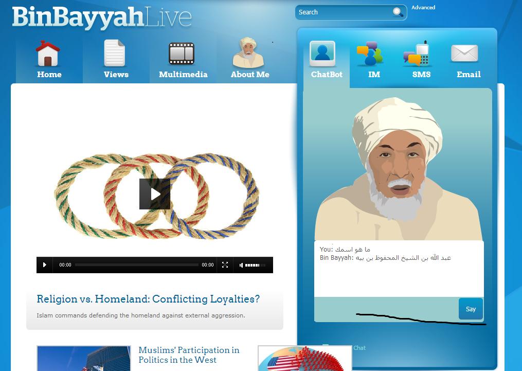 binbayyahchatbot-arabic.png