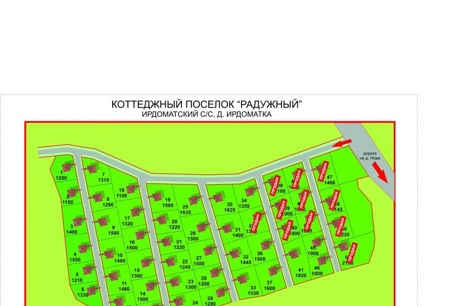 kp_raduzhnyy_planirovka.jpg
