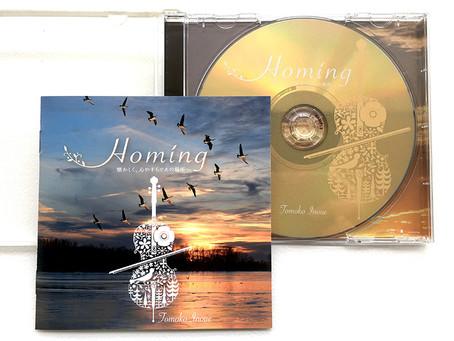 CD『Homing(キングレコード)』カバーイラスト