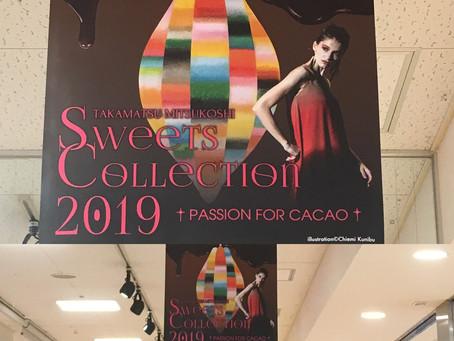 高松三越 Sweets Collection 2019バレンタインフェアとイラスト展はおかげさまで無事に終了いたしました。