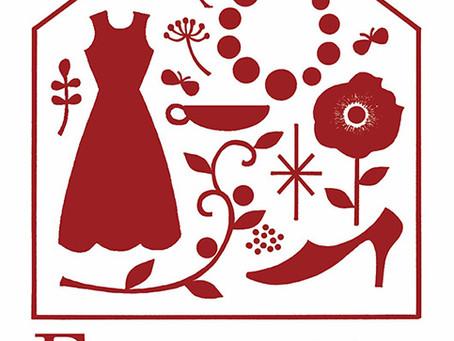 Foyer Group 55th Anniversaryロゴデザイン