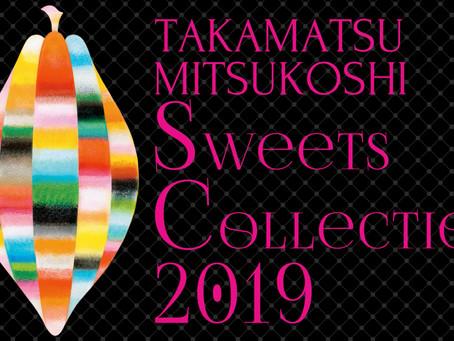 高松三越 Sweets Collection 2019