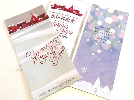 松任谷由実さんの苗場コンサートSURF & SNOW in Naeba vol.39 2019のイラストを担当させていただきました。