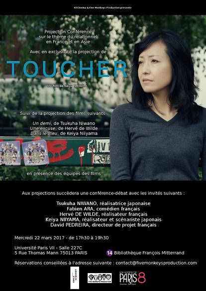 Affiche projection conférence rrelationnel Asie France