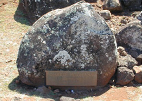 Holoholokua Birthstone, Kauai, Sacred Site Essence