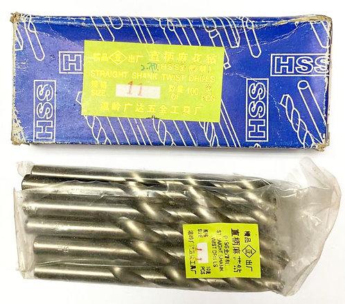 HSS Straight Shank Twist Drills 11mm SS 0001