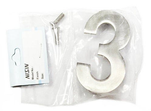"""Numerical Plate - 3 NISIN Packing 3"""" SS 0424"""