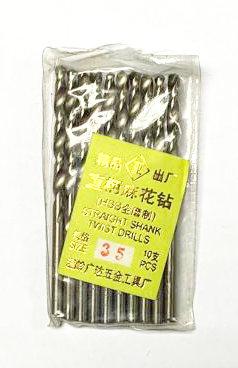 HSS Straight Shank Twist Drills 3.5mm SS 0001