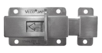 V Door Latch DL70 70mm SN 0304