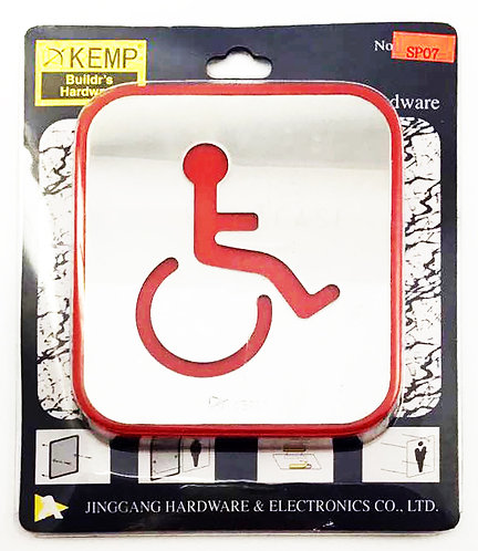 Sign Plate Wheel Chair SP07 SS 1108