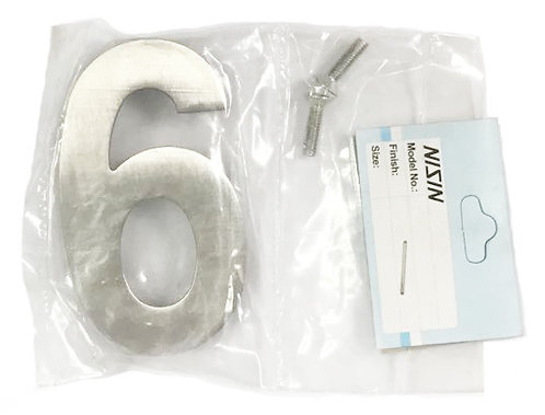 """Numerical Plate - 6 NISIN Packing 3"""" SS 0424"""