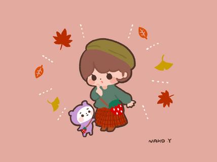 秋のお散歩.png