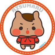 risumaru-aka.jpg