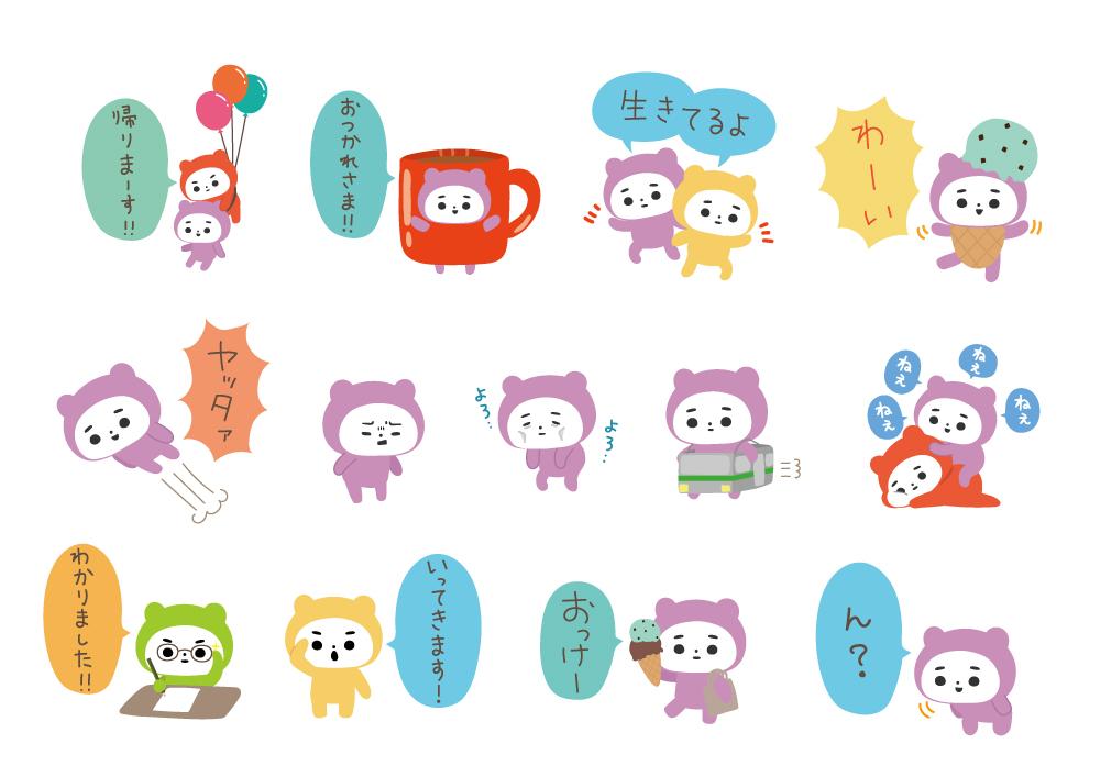 uchinoko2