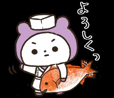 寿司屋 酢飯屋さんとコラボスタンプを発売