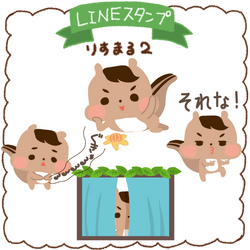 risumaru2