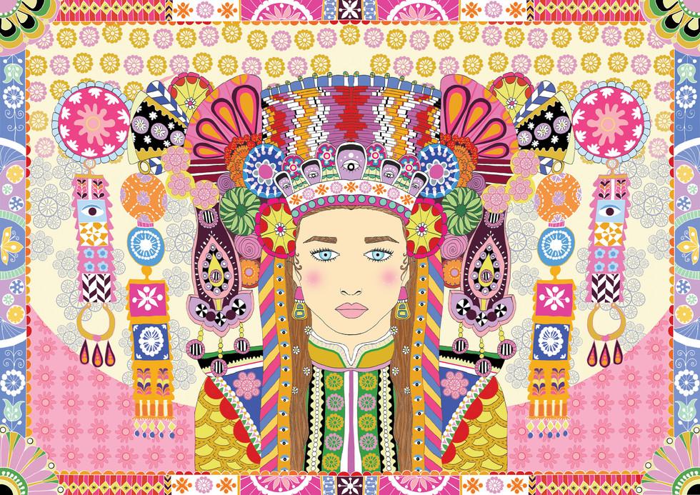 Perukraine Girl