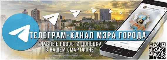 photo_2020-09-10_09-21-21.jpg