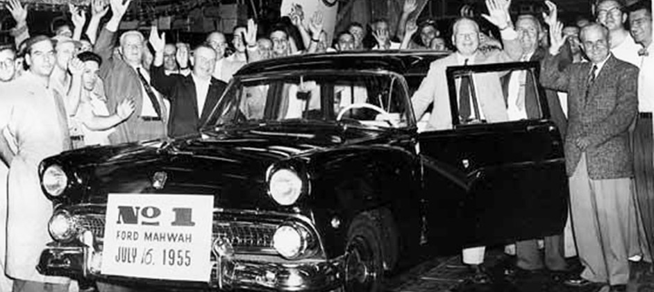 First Ford Mahwah NJ