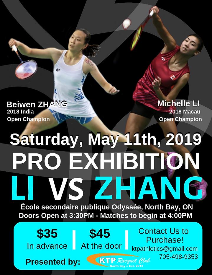 2019 Exhibition V2.png