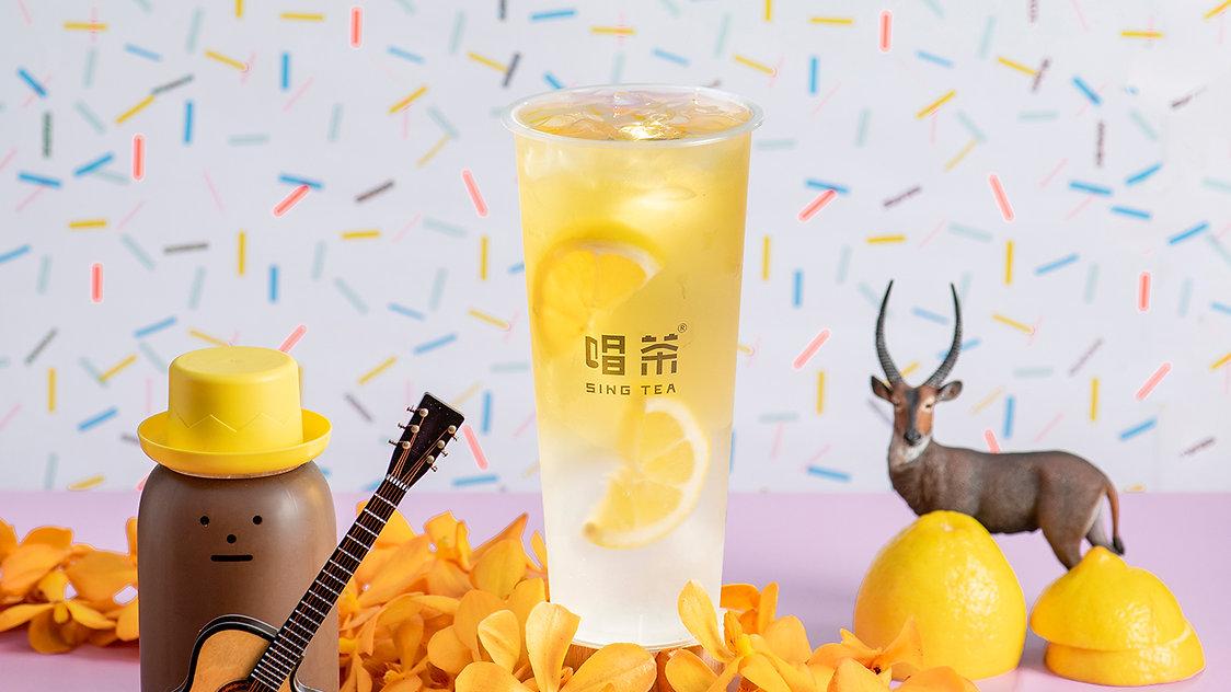柠檬珑珠绿茶.jpg