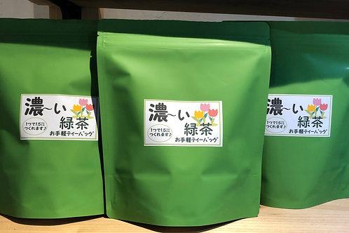 濃〜い 緑茶