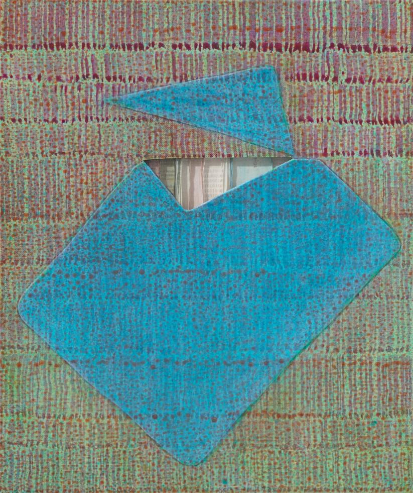 19-11   From Inner Space Ⅱ  38×45-s.jpg