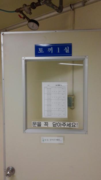 실험실 입구 문.jpg