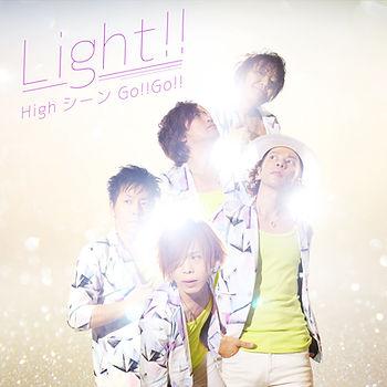 High6th_1p.jpg