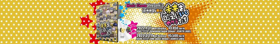 5000-800_20211005-DVD.jpg