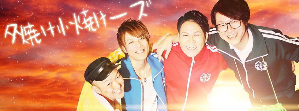 yu_980-400.jpg