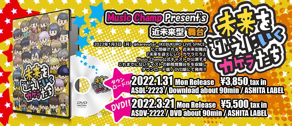 m_DVDsample_HP.jpg