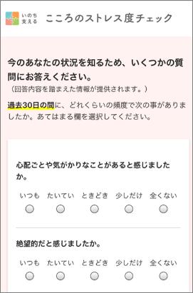 支援情報ナビ2.png