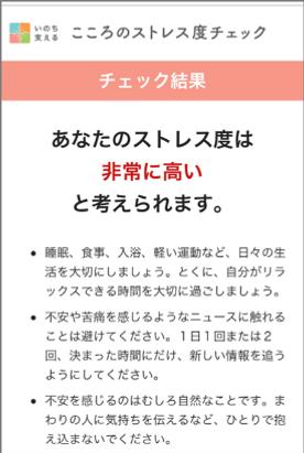 支援情報ナビ3.png