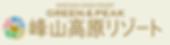 スクリーンショット 2020-03-25 14.11.37.png