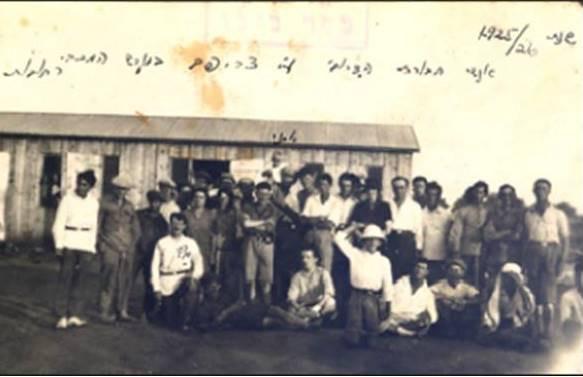 חבורת הדרום ברחובות על יד צריפם במגרש המכבי 1925/26