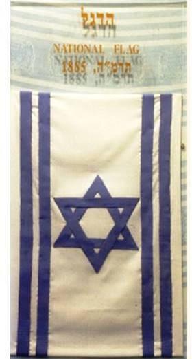 שחזור הדגל העברי הראשון. צולם במוזיאון ראשון לציון