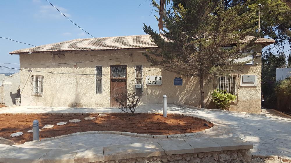 מבנה בית הספר הראשון אשר נבנה בשנת 1900