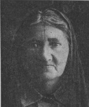 הניה אורשנסקי